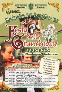 FESTA GIUNCHIGLIE18 VOL-1
